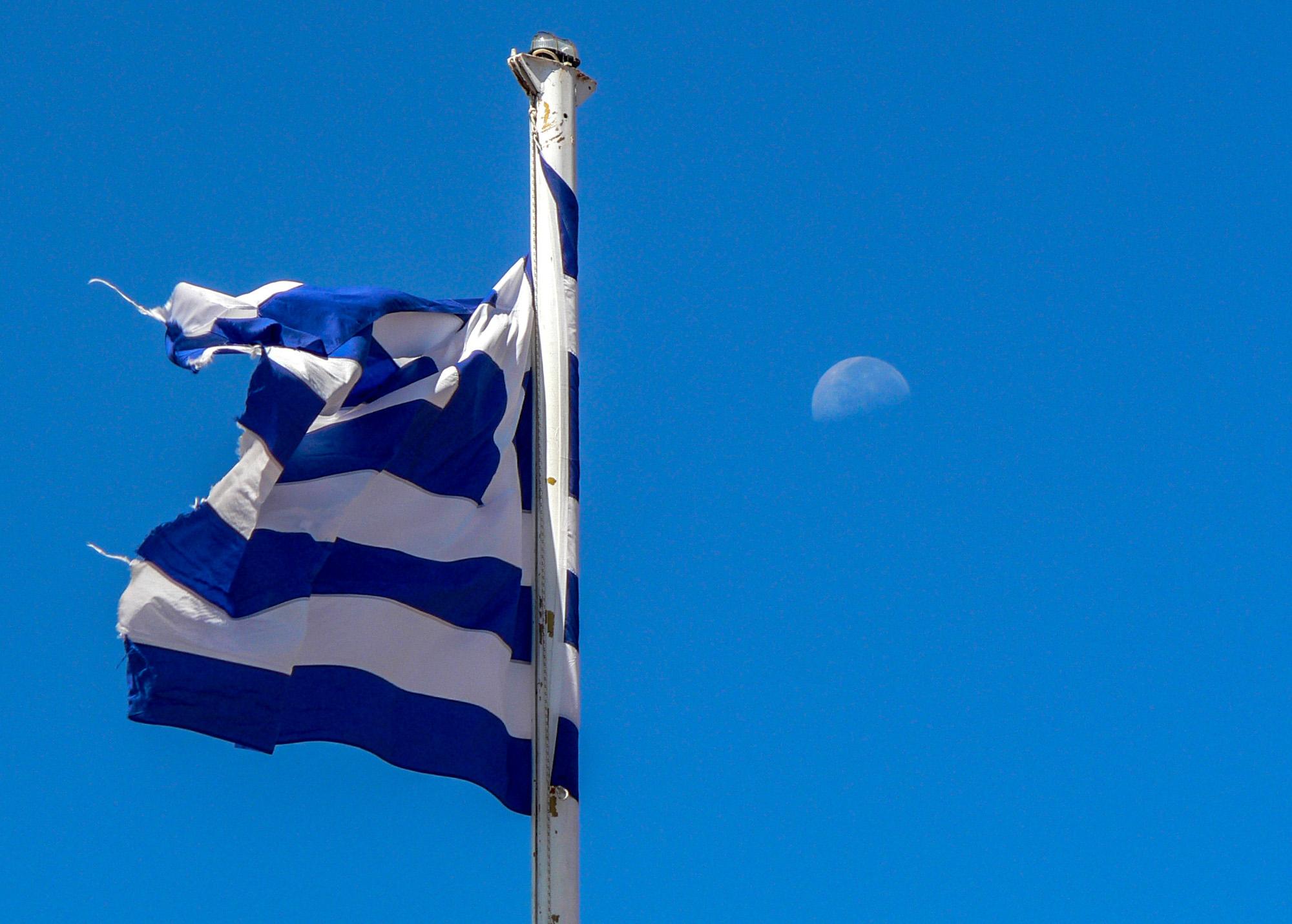 greklands_flagga